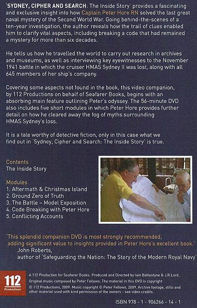 DVDExample2